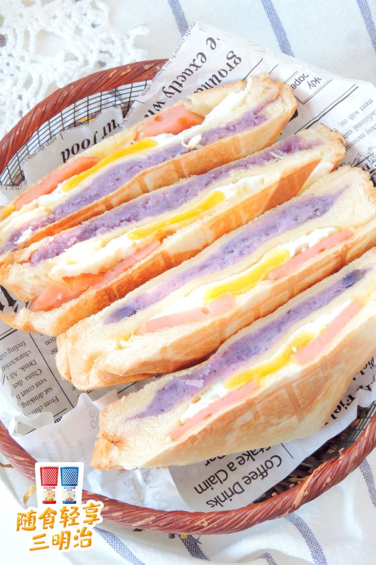 紫土豆泥蛋腿三明治图5