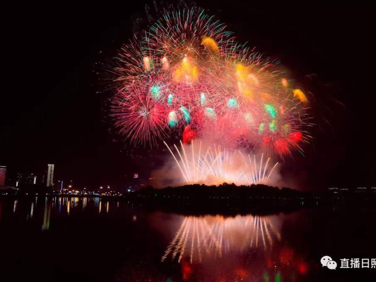 热烈庆祝日照建市30年焰火晚会图3