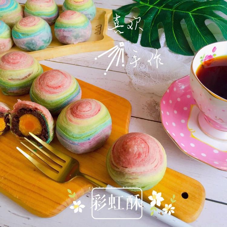 用爱划一道彩虹!颜值高的彩虹酥,螺旋酥,五彩酥,你吃过了吗?图1