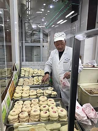 岑的1.14 酥饼@采芝斋@苏州