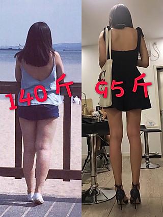 雨儿落芙蓉的3个月瘦45斤!从140斤到95斤!只需做三件事😉