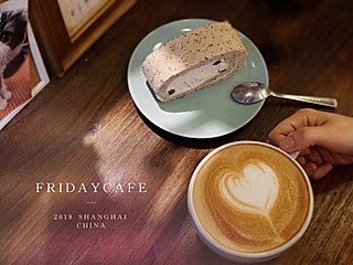 FRIDAY COFFEE探店记
