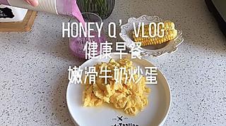honey啊清清的早餐Vlog,如何在家轻松做五星级西式牛奶炒蛋