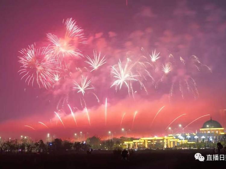 热烈庆祝日照建市30年焰火晚会图5
