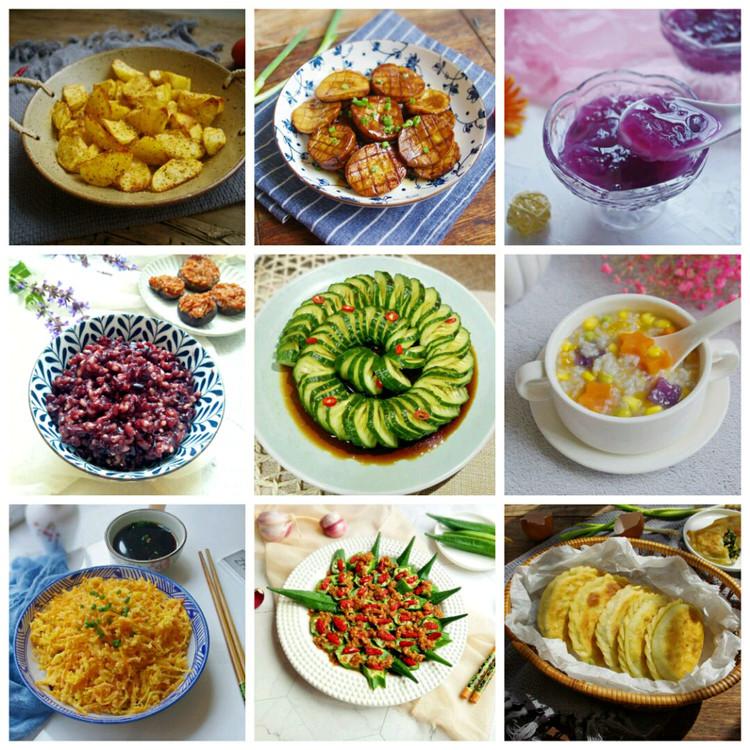 素食也可以做出千变万化的菜品,也可以烹调出百种美味!图4