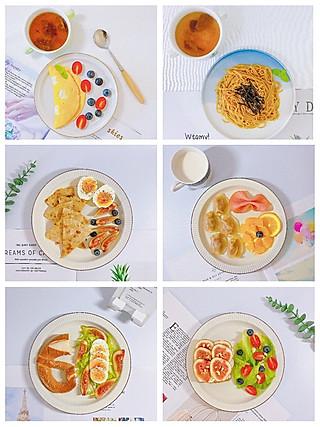 微微wang的健康早餐 | 一周早餐不重样