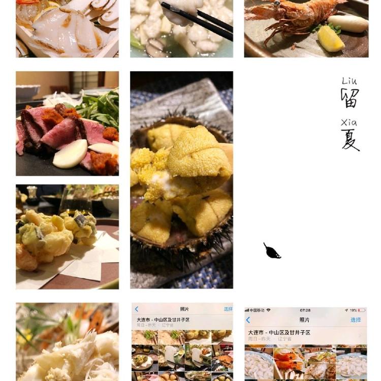 Ⓜ️D159Molly元气减脂•西红柿西生菜沙拉(无沙拉酱)图8