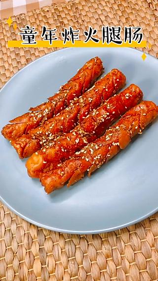 演员李泽玉的童年炸香肠