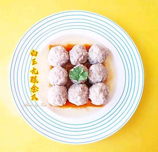 烹饪FAN的颜值和口味都超赞的: 白玉丸酿金瓜