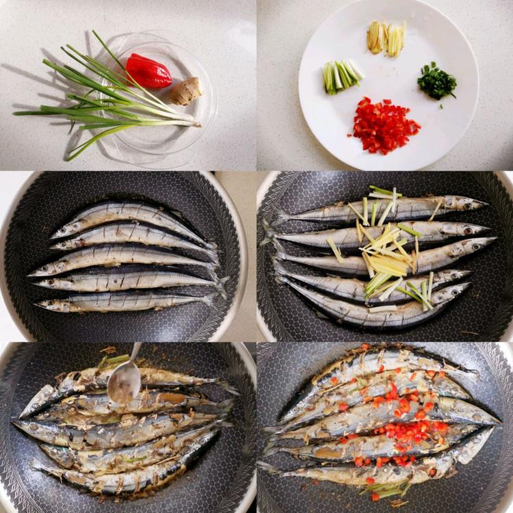 秋刀鱼的味道,你想不想了解?我们一起吃【香煎秋刀鱼】吧图6