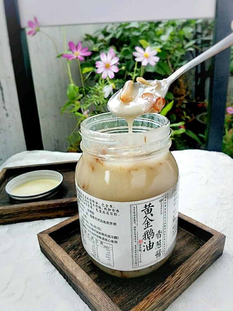 黄金鹅油香葱酱米饭,一勺鹅油拌一拌,健康营养又美味!图3