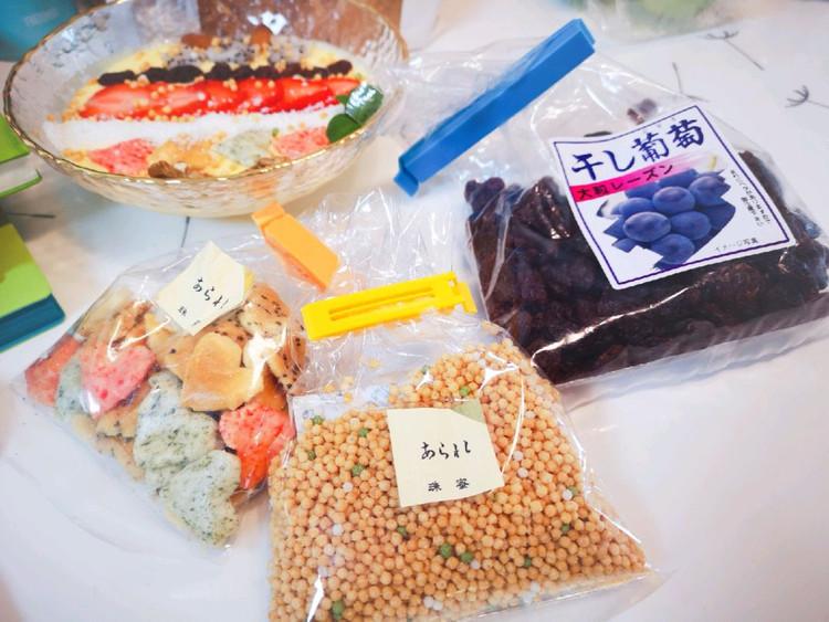 低脂健康下午茶之芒果酸奶杂果思慕雪图4