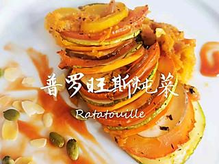 DualDIK的一道带有西式浪漫的菜|普罗旺斯炖菜,你做过吗?