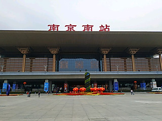 大鹅家的尐馋猫的南京大报恩寺遗址公园