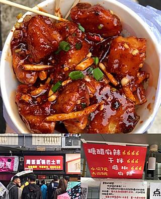 袋鼠和鱼干酱的成都建设路美食介绍,这条街价格实惠,整体味道不错