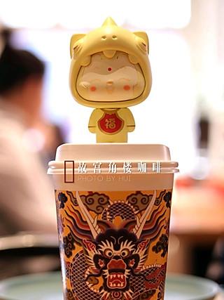 Hui私房的宫墙外的一杯咖啡