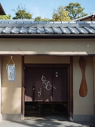 sweetness棠的日本京都探店 🇯🇵 超精致的米其林三星早餐!🍳