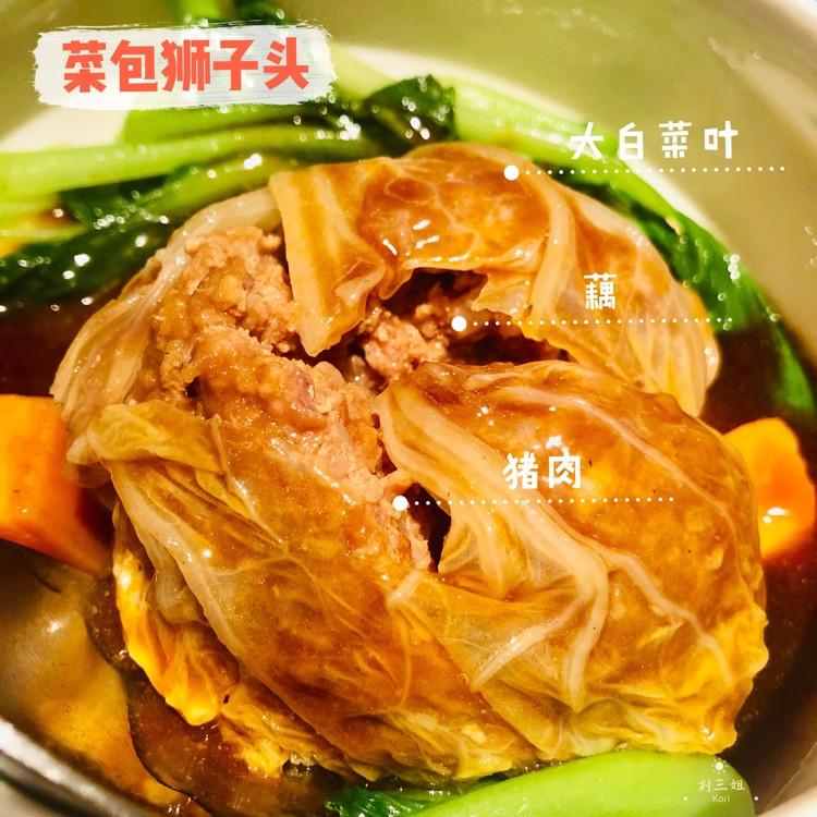 食庐|必吃之淮扬菜✨图5