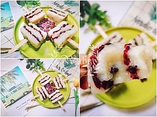 蓝胖纸叮当的Q弹软糯的蔓越莓凉糕,一口气吃两根都不够哦!