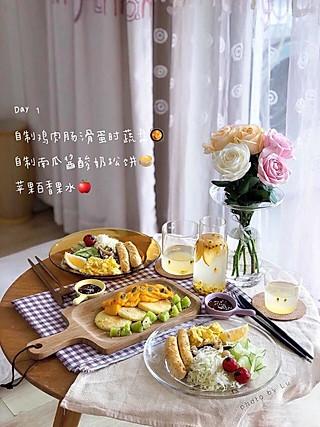 爱吃的安然的优雅的西式双人减脂套餐‼️