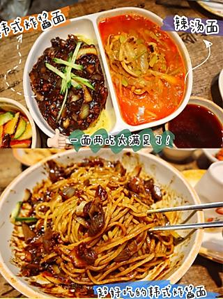 风中凌乱の小琪子的上海韩国街里超好吃的韩式炸酱面