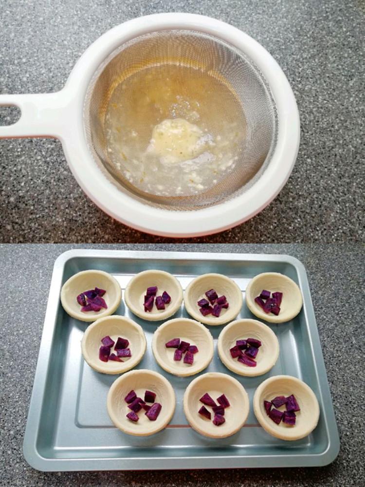 紫薯和蛋挞的完美搭配–紫薯蛋挞👍👍👍图6