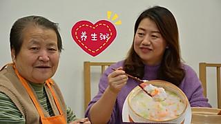 meggy跳舞的苹果的中午饭,苹果和妈妈一起喝的养生粥,清淡、营养、养胃、舒服!