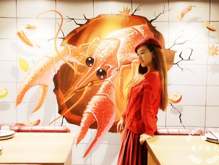"""大众点评小龙虾排行榜第一的""""释你的小龙虾""""🦞图2"""