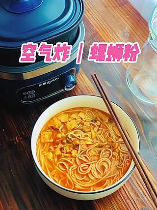 🌻今日美食分享:螺蛳粉