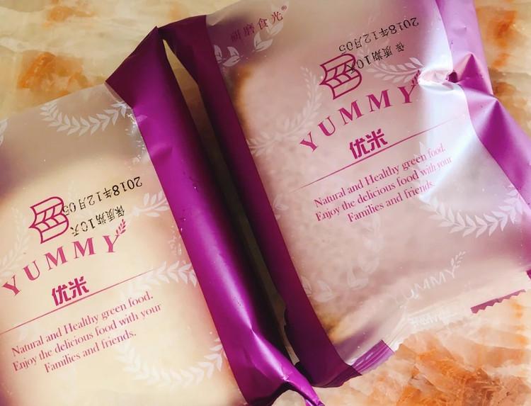 🎀网红小零食大测评|紫米面包|锅巴|香芋红薯脆片|紫薯小奶球|咸蛋黄味小饼干❣️图2