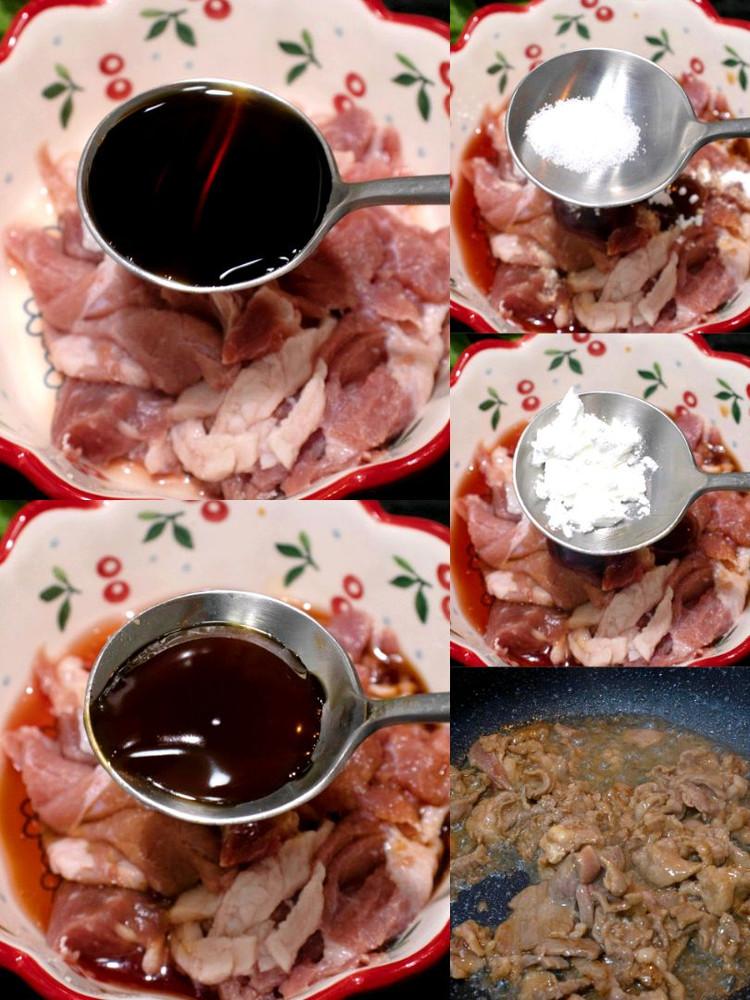 这样做的韩式拌饭你吃过没,超好吃!图4