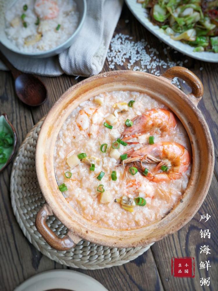 白粥喝腻了,试试这道鲜香浓稠又营养海鲜粥,简单几步就能搞定图1