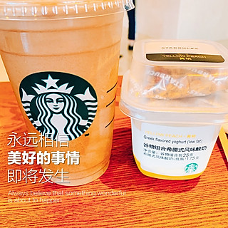 樱桃丸子妈616的咖啡酸奶
