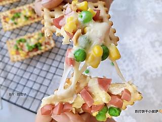 用苏打饼干做的清新派迷你型披萨🍕你吃过没?大家来围观啊~