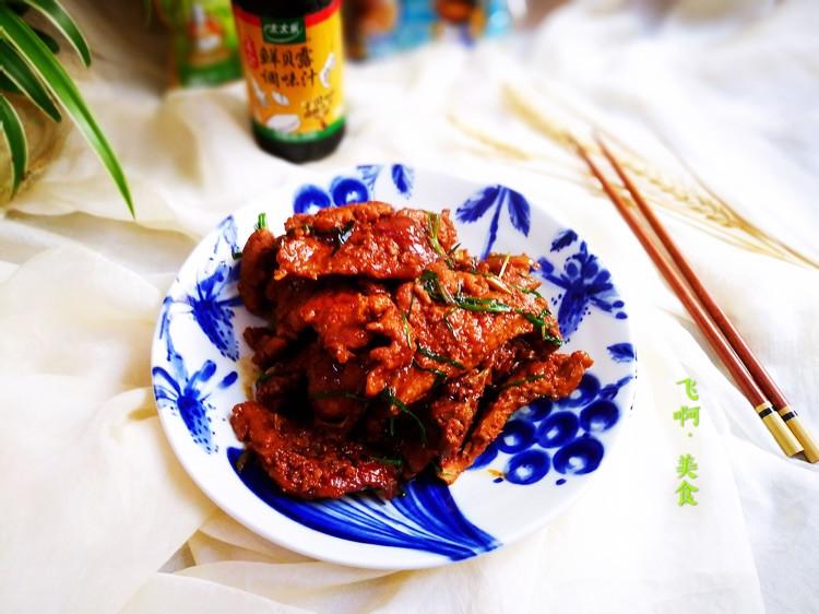 红烧大排:家人都喜欢吃肉  有肉就欢😋图3