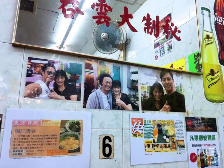 香港排雷   口味重,服务水,慎重入图6