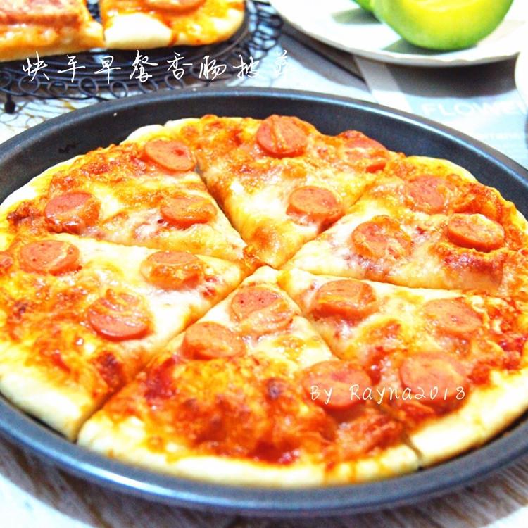 暖胃又暖心的快手早餐香肠披萨🍕图2