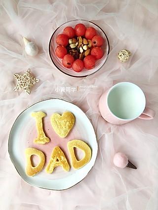 小菁同学的Happy Father's Day!