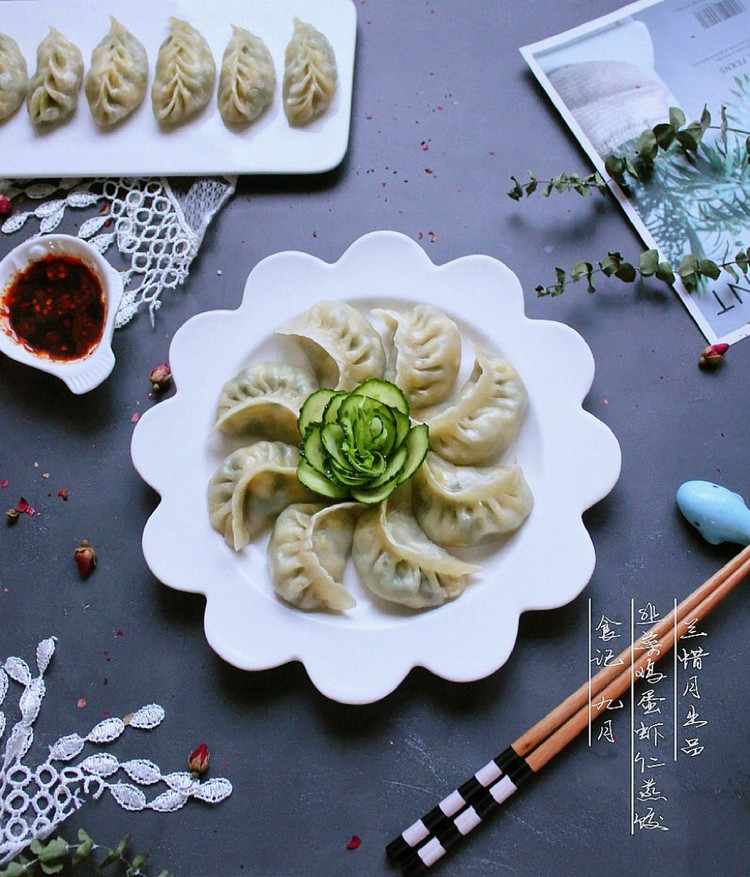 好吃不过饺子~韭菜鸡蛋虾仁蒸饺图1