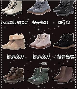 桃啾啾j的马丁靴秋冬穿搭 再说马丁靴显瘦我跟谁急‼️