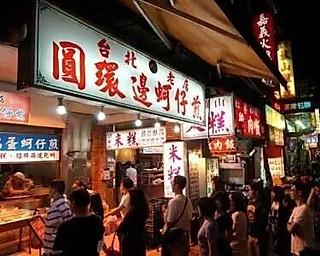 我是一头萌鹿的台湾人才不会告诉你,他们去的夜市在哪里(但我会)