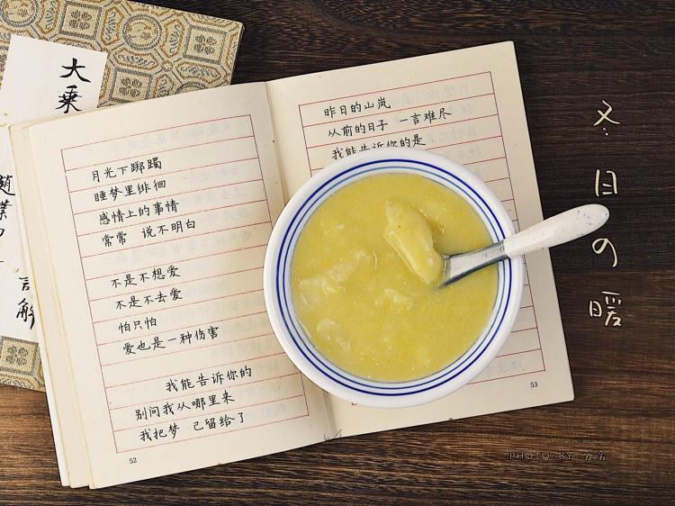 冬季必吃的暖心食物--地瓜,这种蜂蜜地瓜你吃过吗?图1