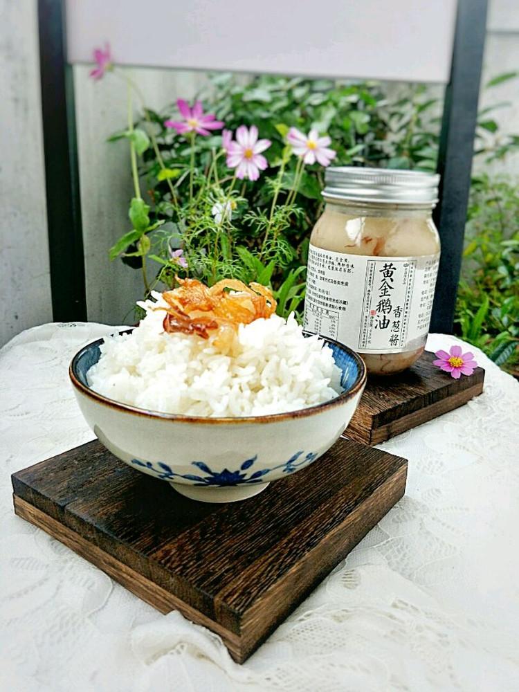 黄金鹅油香葱酱米饭,一勺鹅油拌一拌,健康营养又美味!图8