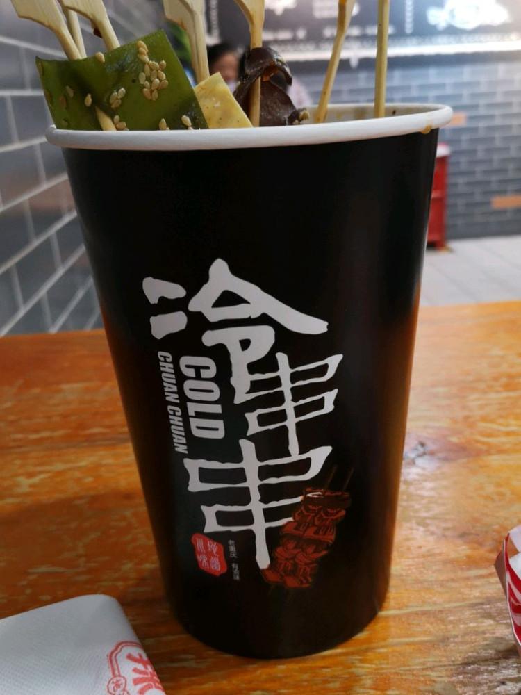 探店——辣巴客图5