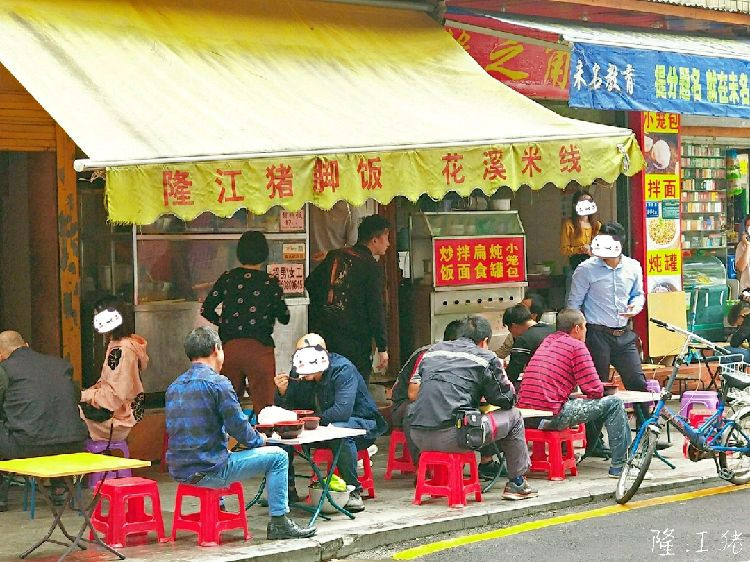 那些过嘴不忘的街头美食(厦门篇)推荐几家自己觉得还不错的店铺~图7