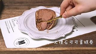 张竹本的大理石可可蛋糕卷