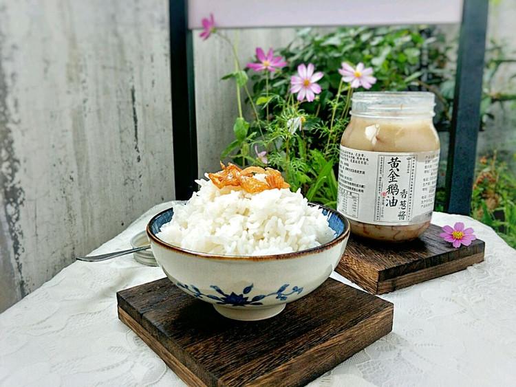 黄金鹅油香葱酱米饭,一勺鹅油拌一拌,健康营养又美味!图2