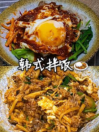 铭铭厨吧的这样做的韩式拌饭你吃过没,超好吃!