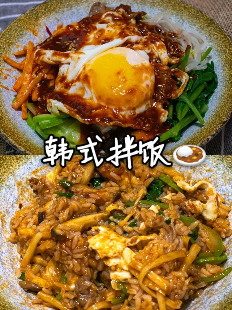 这样做的韩式拌饭你吃过没,超好吃!图1