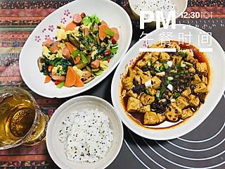 小馋食光的今天的重点是麻辣豆腐